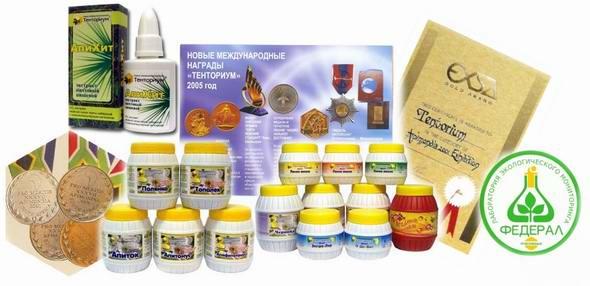 Продукты пчеловодства Тенториум, Первой пчеловодческой компании
